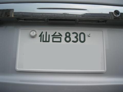 a0160006_1755022.jpg
