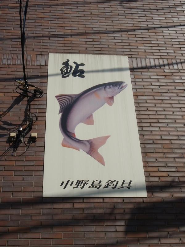 9月4日 多摩川_c0163207_23155850.jpg