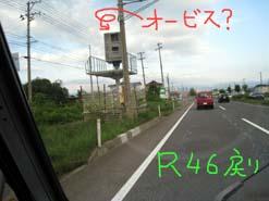 e0069615_2394561.jpg