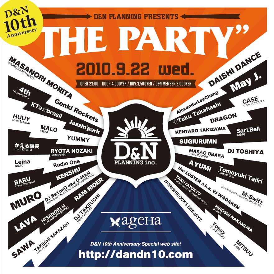 ▼9.22 (祝日前☆水曜)23:00- 【ageHa】STUDIO COASTで D&N 10th Anniverasary!! 【THE PARTY!】出演☆_b0032617_10432890.jpg