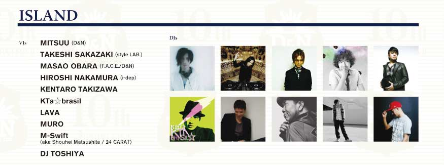 ▼9.22 (祝日前☆水曜)23:00- 【ageHa】STUDIO COASTで D&N 10th Anniverasary!! 【THE PARTY!】出演☆_b0032617_10434452.jpg