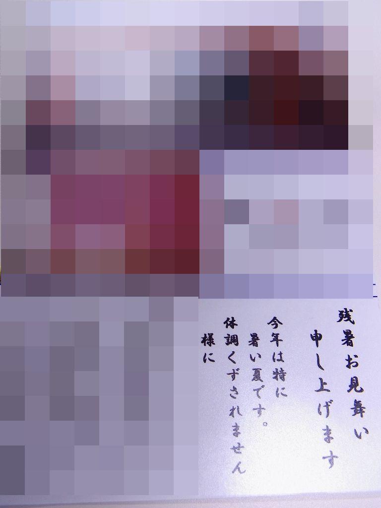 c0182518_11273583.jpg