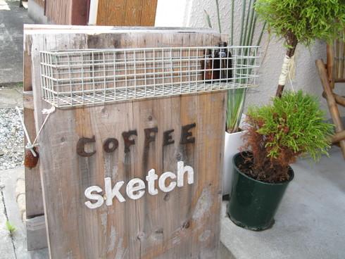 カフェ 「SKETCH」へ~~_a0125419_15345477.jpg