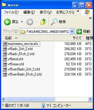 b0030122_13402490.jpg