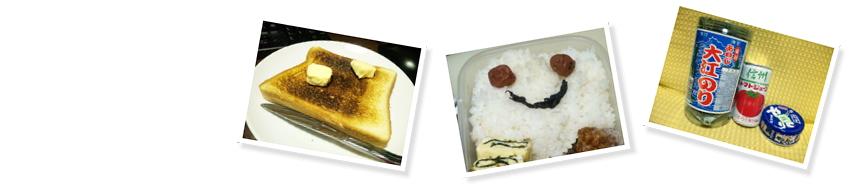 ネカフェの無料サービス食パン、ニコニコ弁当、友人に貰った高級海苔