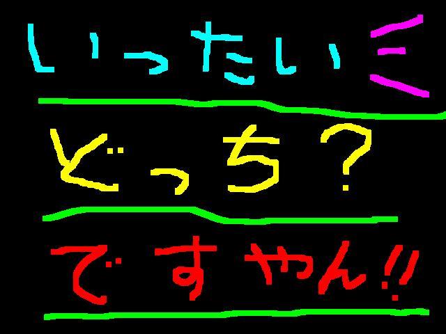 f0056935_16242348.jpg