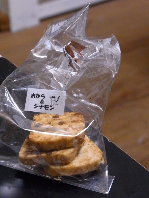 KARIKARIちゃんのクッキー。_d0131137_081380.jpg