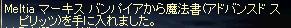 b0182640_822018.jpg