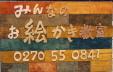 c0072843_10405497.jpg