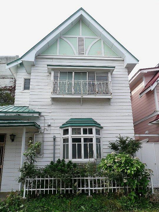函館の旧今井家住宅_c0112559_1453310.jpg