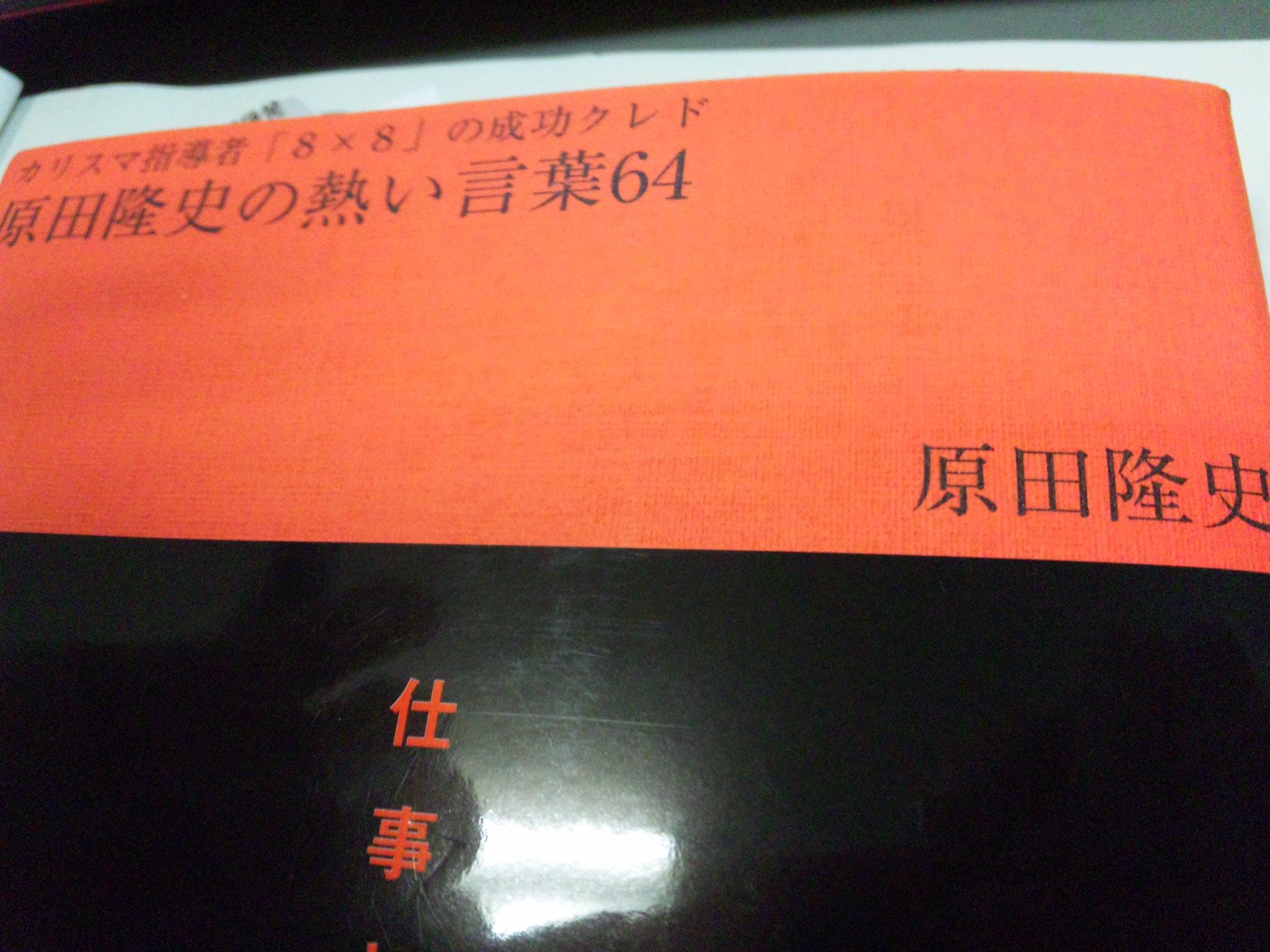 f0101965_1011493.jpg