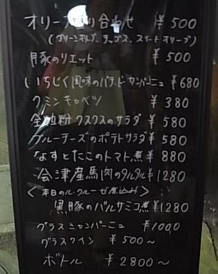 b0051666_1034310.jpg