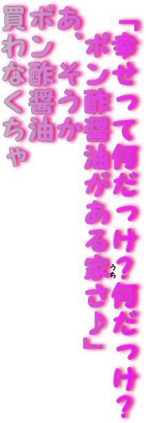 f0051668_13253555.jpg