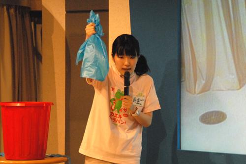 『イザ!カエルキャラバン!in 環境エネルギー館 2010』_c0036272_10541134.jpg