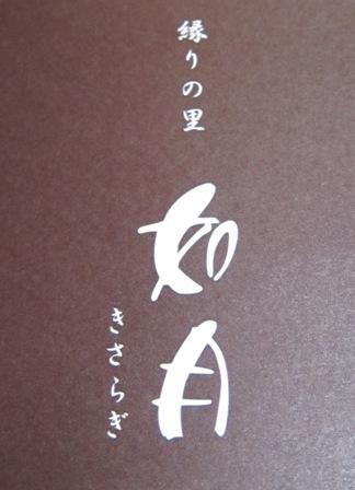 f0106190_255943.jpg
