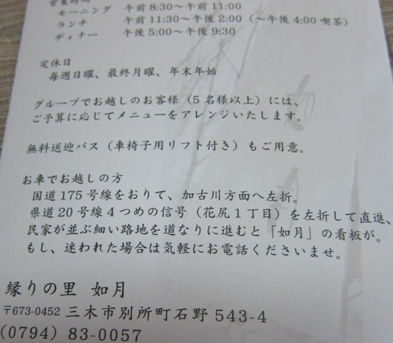 f0106190_26183.jpg