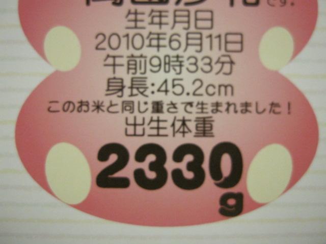 e0146892_19454146.jpg