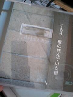 f0113109_7164130.jpg