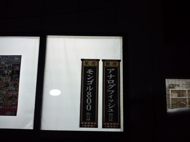 tsunma733_c0160112_0413413.jpg