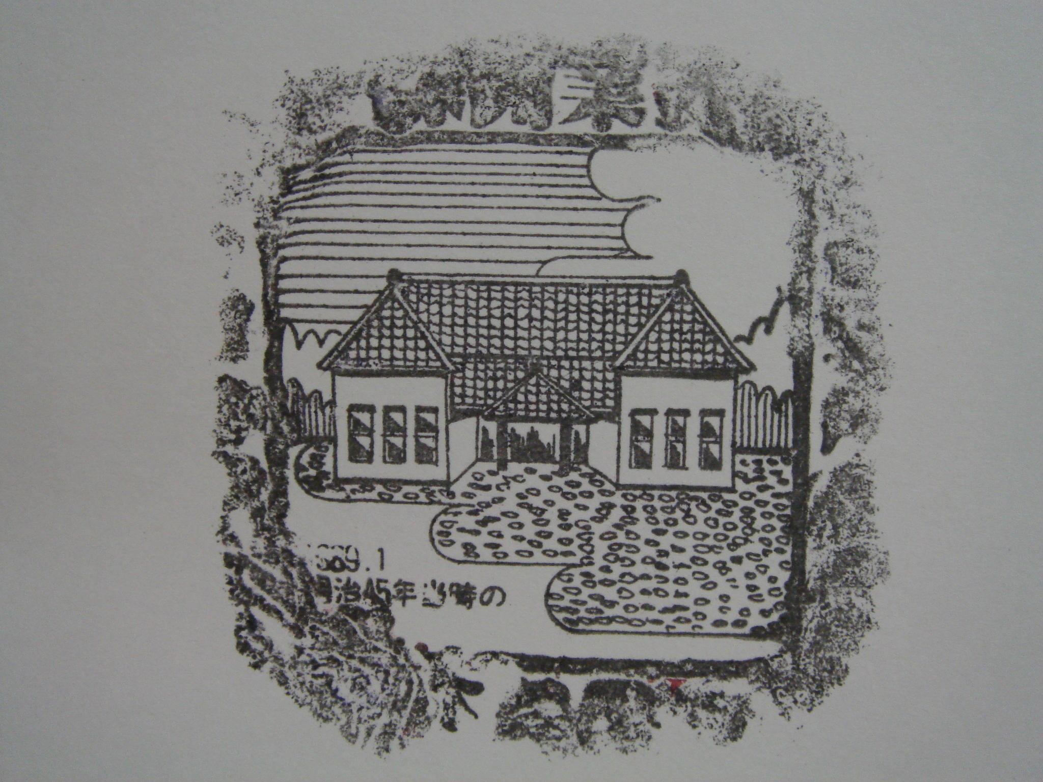 b0191521_1941194.jpg
