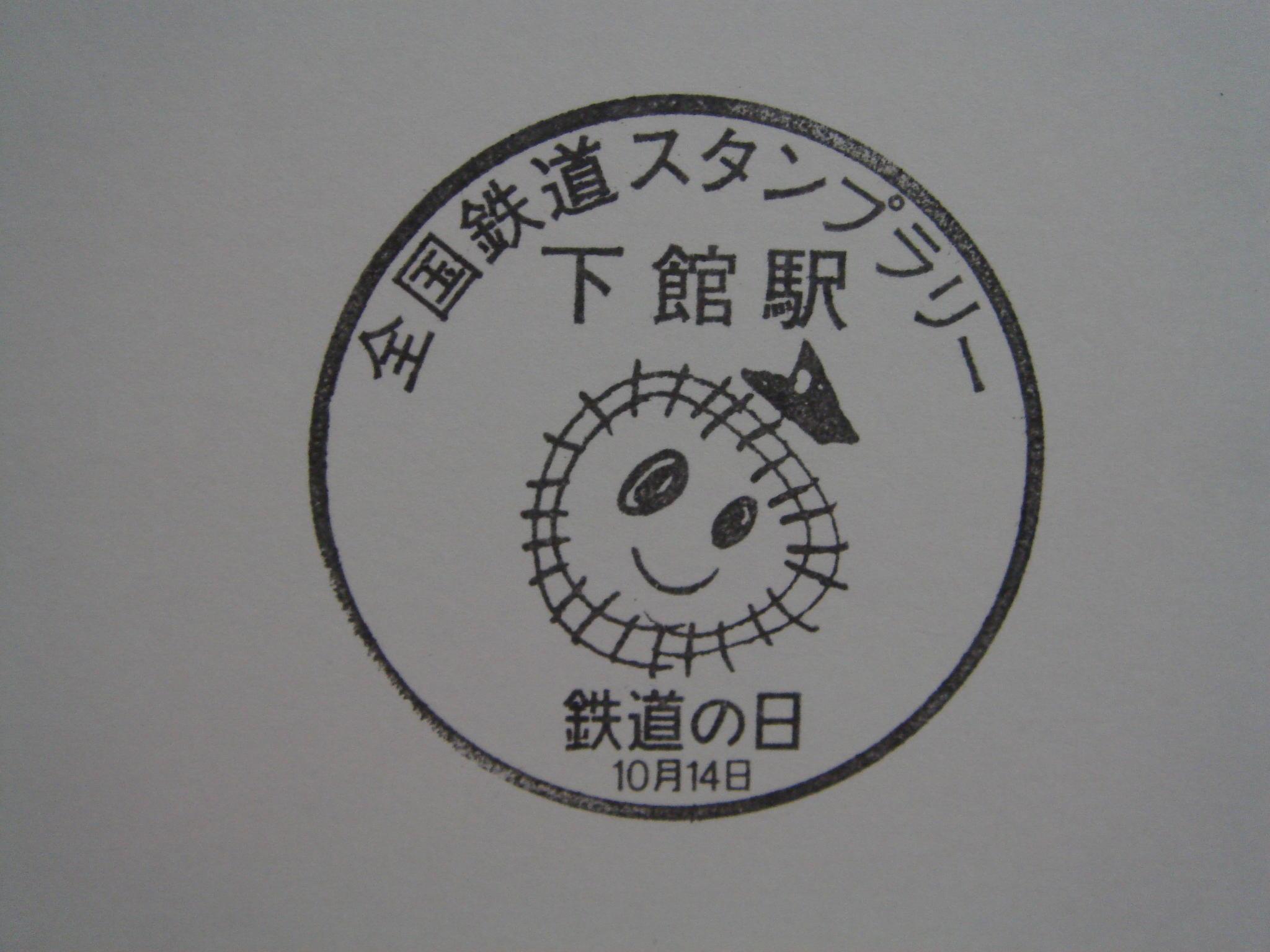 b0191521_19424948.jpg