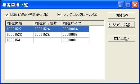 b0030122_1281146.jpg
