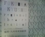 f0202137_18283238.jpg
