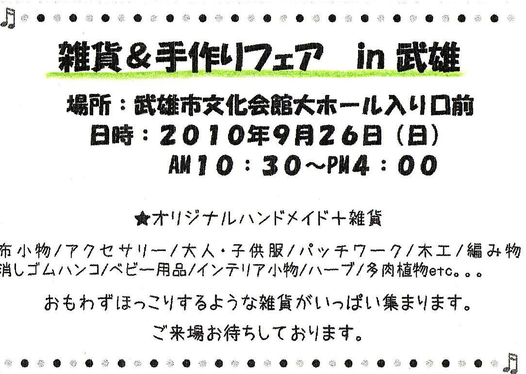 f0193447_2326469.jpg