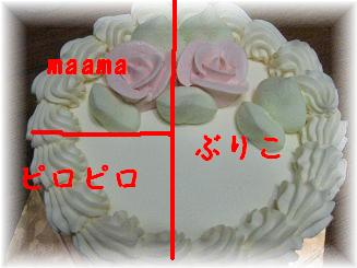 b0151748_1504044.jpg