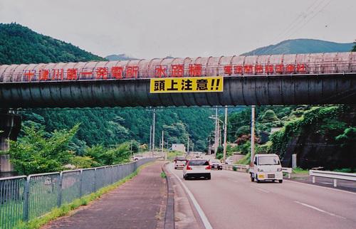 水路橋にて_e0156251_20275145.jpg