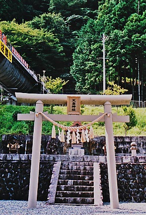 水路橋にて_e0156251_20372594.jpg