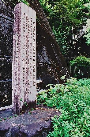 水路橋にて_e0156251_20391681.jpg
