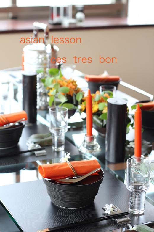 Cest   Tres   Bon  <asian lesson>_c0187754_9572340.jpg
