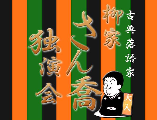 f0194664_9593993.jpg