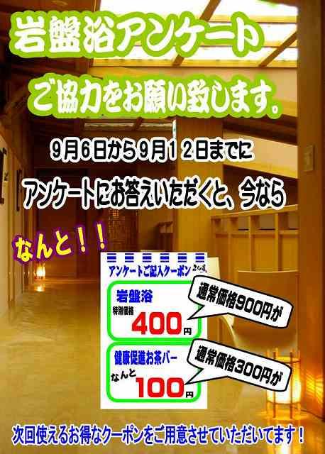 f0100488_155656.jpg