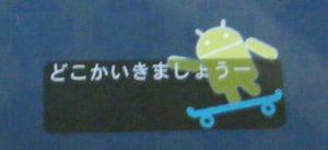 b0010489_20545729.jpg