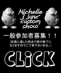 Michelle J.JUNX custom show_c0083911_2175096.jpg