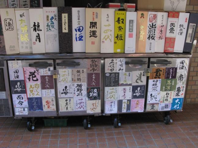 高級な酒の衣裳_f0055131_8304536.jpg