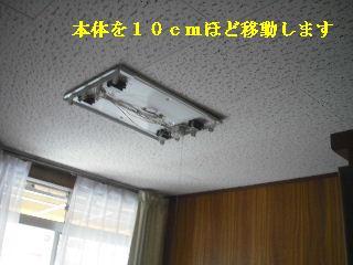 f0031037_19583578.jpg