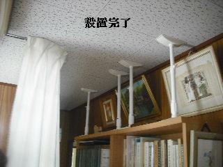 f0031037_19594233.jpg
