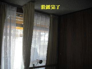 f0031037_2002790.jpg