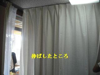 f0031037_2003630.jpg