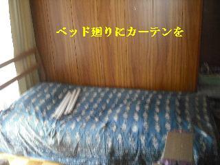 f0031037_200964.jpg