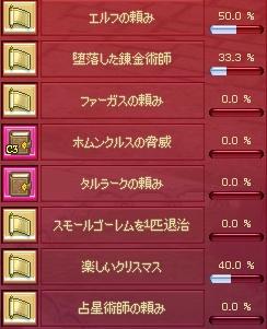f0191443_21304839.jpg