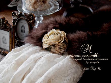 『Mignon ensemble』 本日出品*_e0172847_8283368.jpg