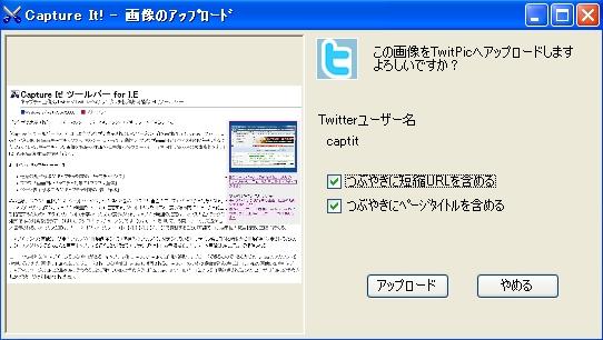 f0111950_15465878.jpg