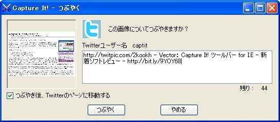f0111950_15511012.jpg