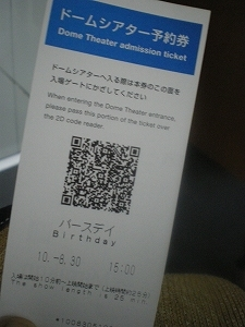 b0056570_22302895.jpg