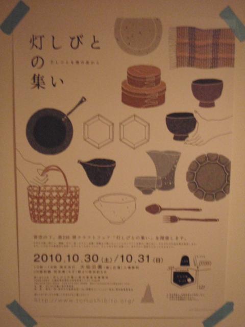 福岡 彩子さん_d0133475_1763728.jpg