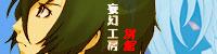 b0193287_2012448.jpg